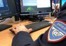Attenzione al nuovo malware 'Corona Antivirus' e al blocco conto