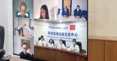 Coronavirus, prima video conference tra medici del Cotugno ed equipe Ospedale di Shanghai